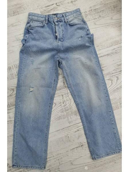 Fray Mom Jeans -Blue