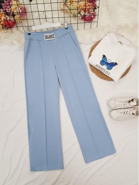 Elastic Waist Wide Leg Ribbed Sweatpants -Blue