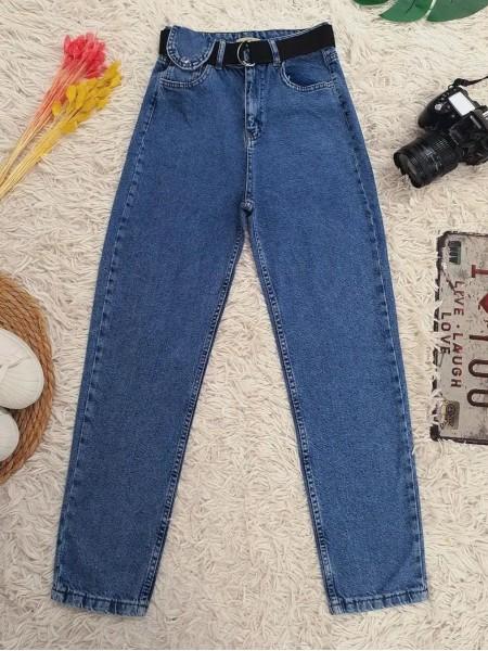 Metal Buckled Belt Snap Detailed Jeans -Dark blue