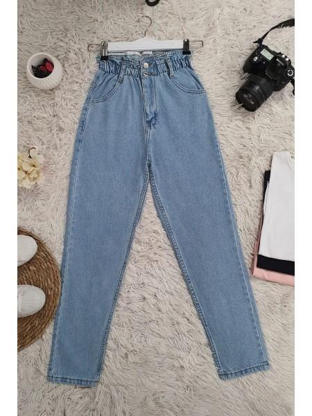 High Waist Jeans With Elastic Waist -Blue