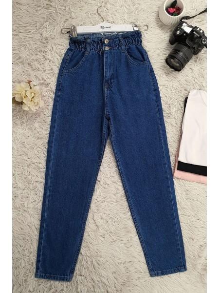 High Waist Jeans With Elastic Waist -İndigo