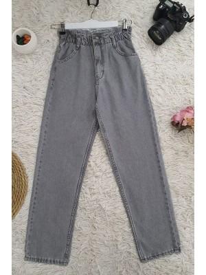 High Waist Jeans With Elastic Waist   -Grey