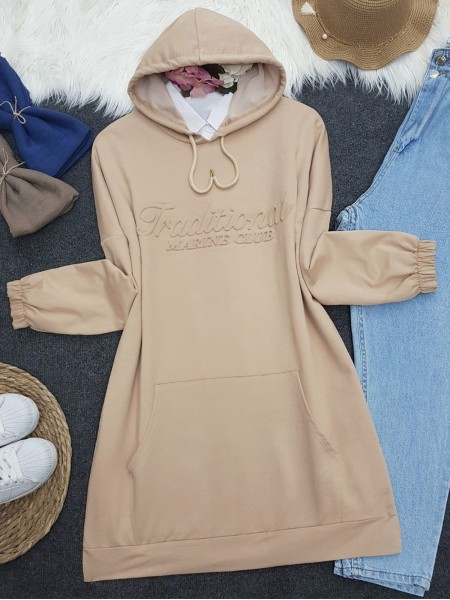 Hooded Embossed Written Kangaroo Pocket Sweat -Mink color