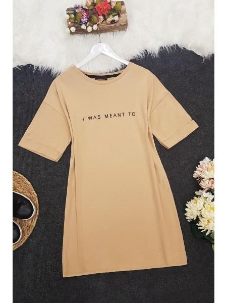 Short Sleeve Slit Tunic -Mink color